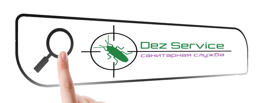 Dez Service Туапсе контакты